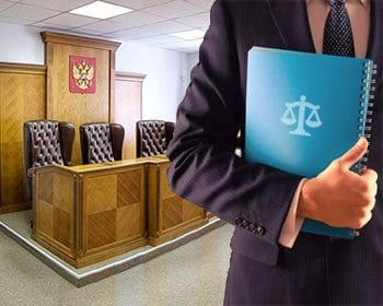 Адвокатская тайна