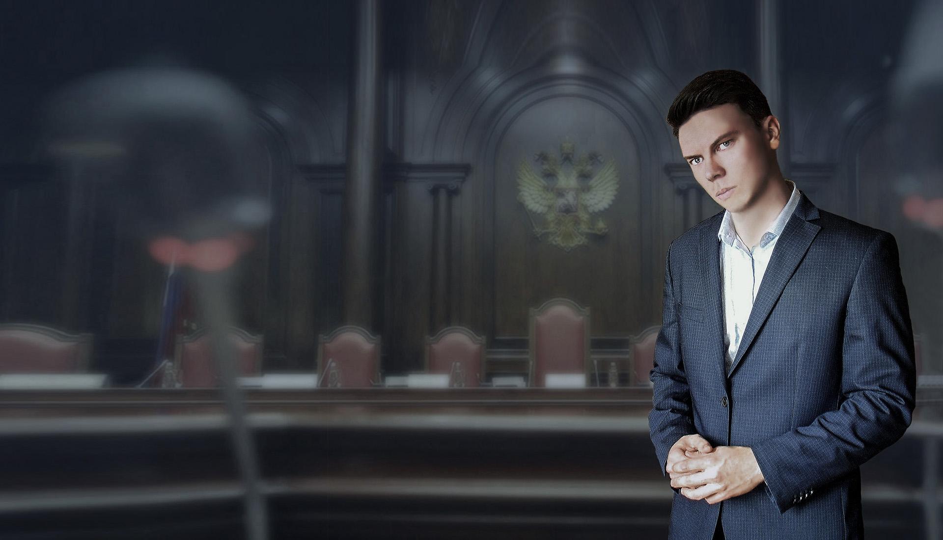 Адвокат Бессонов Павел Андреевич