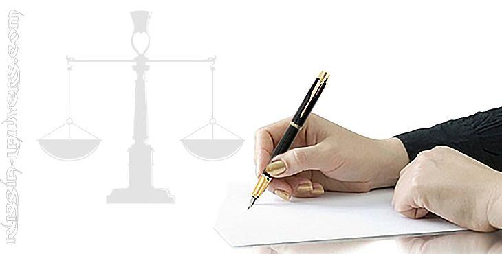 Соглашение об использовании веб-сайта