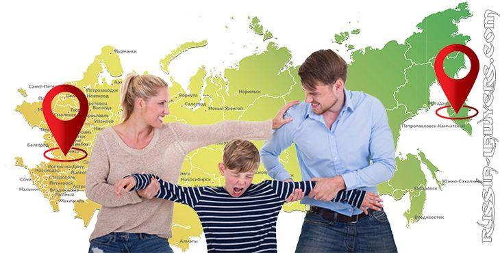 Определение места жительства детей.