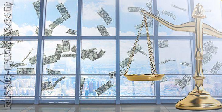 Стоимость юридических услуг для предпринимателей