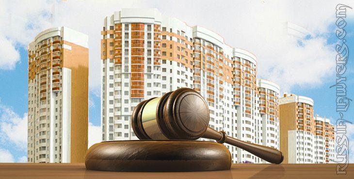 Оспаривание в суде решений по жилищным делам